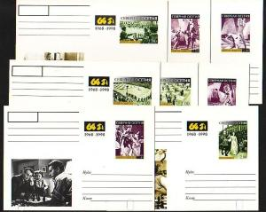 North Ossetia, 1999 Russian Local. 8 Chess Fantasy Postal cards.