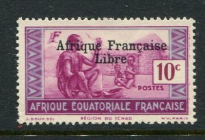 French Equatorial Africa #85 mint