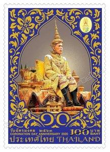 2020 Thailand Coronation Day  (6) (Scott NA) MNH