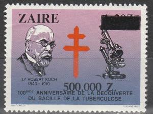 Zaire #1360 F-VF Used CV $4.50 (SU6204)