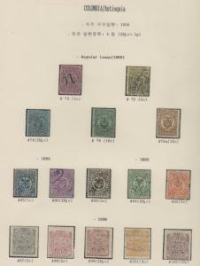 O) 1889 - 1892 - 1893 - 1896 COLOMBIA 1 CENTAVO, 5 CENTAVOS,