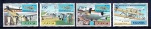 Uganda - Scott #211-214 - MNH - SCV $2.85