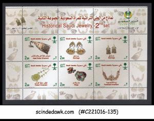 SAUDI ARABIA - 2011 HISTORICAL SAUDI JEWELLRY - Miniature sheet MNH
