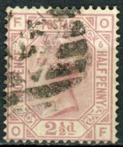 Great Britain Queen Victoria 2 1/2p #67 Plate 6 OF Used