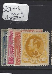 THAILAND (P1012B)   KING RAMA  SC 1-4   MOG