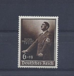 Germany, B147, Adolph Hitler Single (See Desc.), **MNH** (LL2018) (Z1)