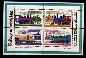 ISRAEL Scott 677a MNH** Railways in the Holy Land souvenir sheet