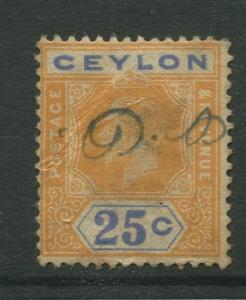 Ceylon #238a  Used  1921  Single 25c Stamp