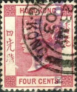 HONG KONG - 1900/01 - SG57 QV 4c carmine - Very Fine Used + private firm H/S