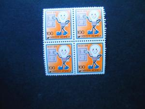 Korea #1586 Mint Never Hinged- (AZ8) WDWPhilatelic!