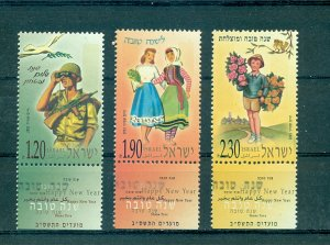 Israel - Sc# 1455-7. 2001 Jewish New Years Cards. MNH With Tabs. $2.50.