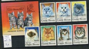 Guinea-Bissau S/S 647-54 Domestic Cats CTO 1985