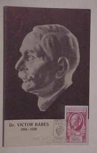 ROMANIA  DR. VICTOR  BABES  1951 #999  UNADDRESSED