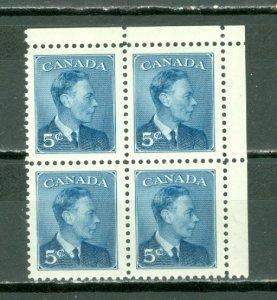 CANADA 1949 GEO.VI...#293...CORNER BLK MNH