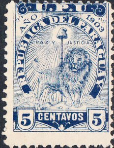 Paraguay #86 Used