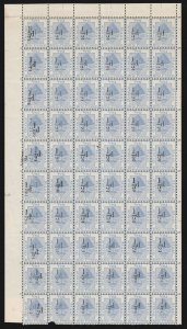 ORANGE FREE STATE 1896 ½d on Tree 3d pane all types a-g, + DOUBLE & TRIPLE RARE!