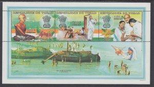 Chad 716 Souvenir Sheet MNH VF