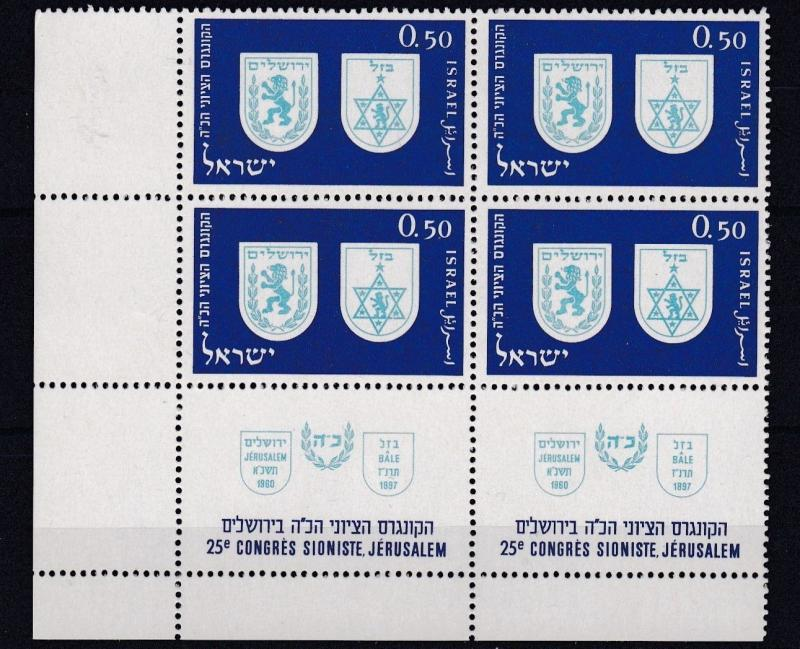 ISRAEL  1960  50A    1ST ZIONIST CONGRESS    BLOCK OF 4   MNH  WITH TABS