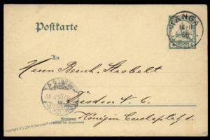 Germany 1905 East Africa TOTOHOVU DOA TANGA Cover Stationery 87132