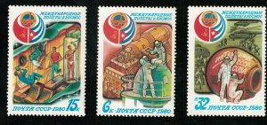 1980, Space (3352-T)