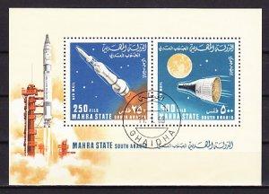 Aden-Mahra, Mi cat. 66, BL6 A. Rockets and Spacecraft s/sheet. Canceled.^
