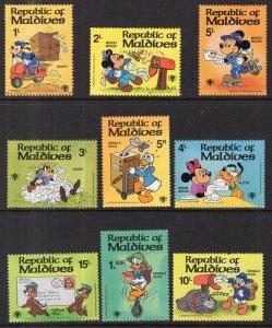 Maldive Islands 826-834 Disney's MNH VF