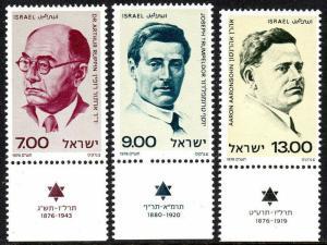 Israel 740-742 tabs, MNH. Heroes: A.Ruppin, J.Trumpeldor, A.Aaronsohn, 1979