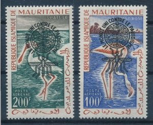 [I2048] Mauritania 1962 Birds good set of stamps very fine MNH ovpt $42