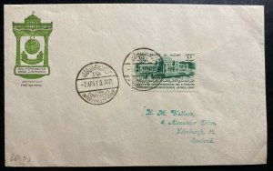1947 Cairo Egypt First Day Cover To Scotland 36th Inter-parlamentary Conference