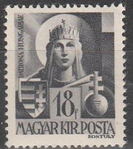Hungary #610  F-VF Unused