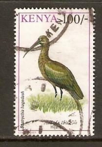 Kenya  #610  used  (1993)  c.v. $6.50