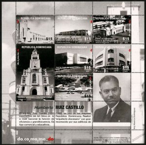 HERRICKSTAMP NEW ISSUES DOMINICAN REPUBLIC Sc.# 1629 Humberto Ruiz Castillo