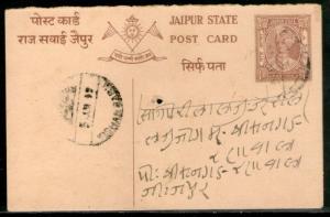 India Jaipur State ¼An King Man Singh Postal Stationary Post Card Used # 163...