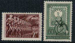 Hungary #972-3*  CV $4.00