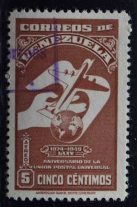 Dominican Republic Scott C284 Used stamp