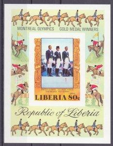 Liberia. 1977. bl86B. Horses. MNH.