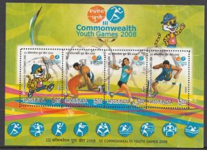 India 2008  # 2260e  Commonwealth Youth Games  4v  S/S  Used  04263  SD