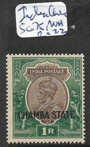 INDIA CHAMBA (P0512B) KGV 1R  SG 75  MNH