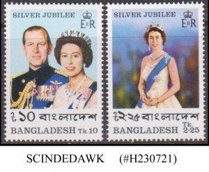 BANGLADESH - 1977 SILVER JUBILEE OF QUEEN ELIZABETH II -2V MINT NH