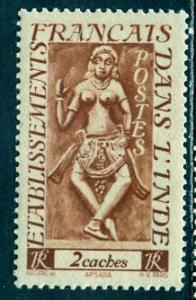 French India 1948: Sc. # 213; **/MNH Single Stamp