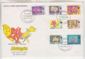 PAHANG,MALAYSIA,1979 0rchids set 7,Illustrated First Day cover, Kuching, Sarawak