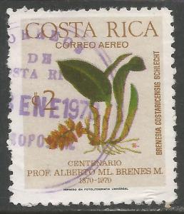 COSTA RICA C656 VFU ORCHIDS Z7266