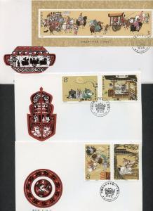 China PRC 1988 Packung mit Twenty Five 25 Alle Unterschiedlich Erster