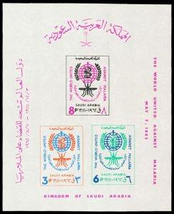 SAUDI ARABIA 254a  Mint (ID # 104898)- L