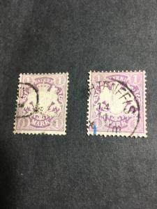 Bavaria Scott #31 (Two Shades) Both Shades As Listed By Michel #31a&31b 1875 1MK