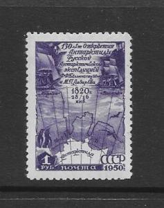PENGUINS-  RUSSIA #1509-ANTARCTIC MAP & BASE  MNH