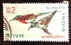 India Scott#483 VF Used Bird  Cat. $1.70
