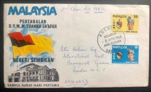 1968 Kuching Sarawak Malaysia First Day Cover FDC To England Negeri Sembilan