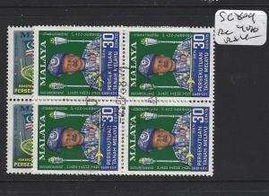 MALAYA FEDERATION  (PP1308B)  SG  8-9      BL OF 4   VFU