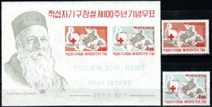 Korea #383-4, 384a F-VF Unused  CV $15.50 (X1428L)